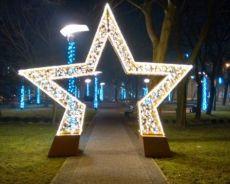 Zdjęcie dla Plac Karola Marcinkowskiego Gostyń